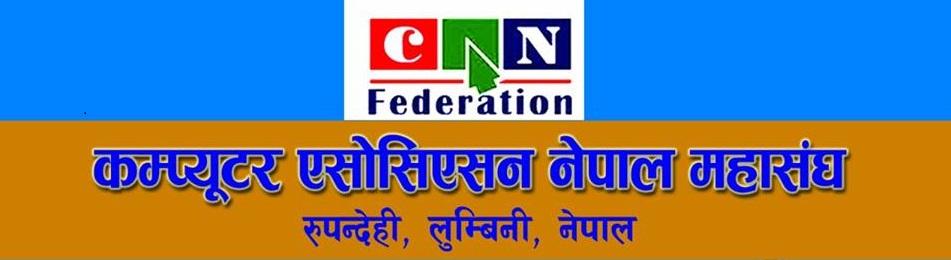 can federation lumbini