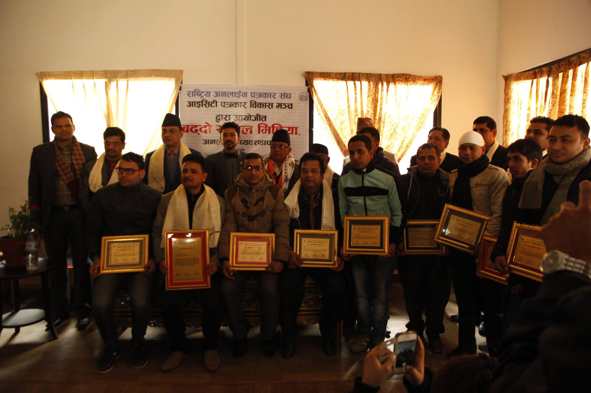 ict journalist development forum