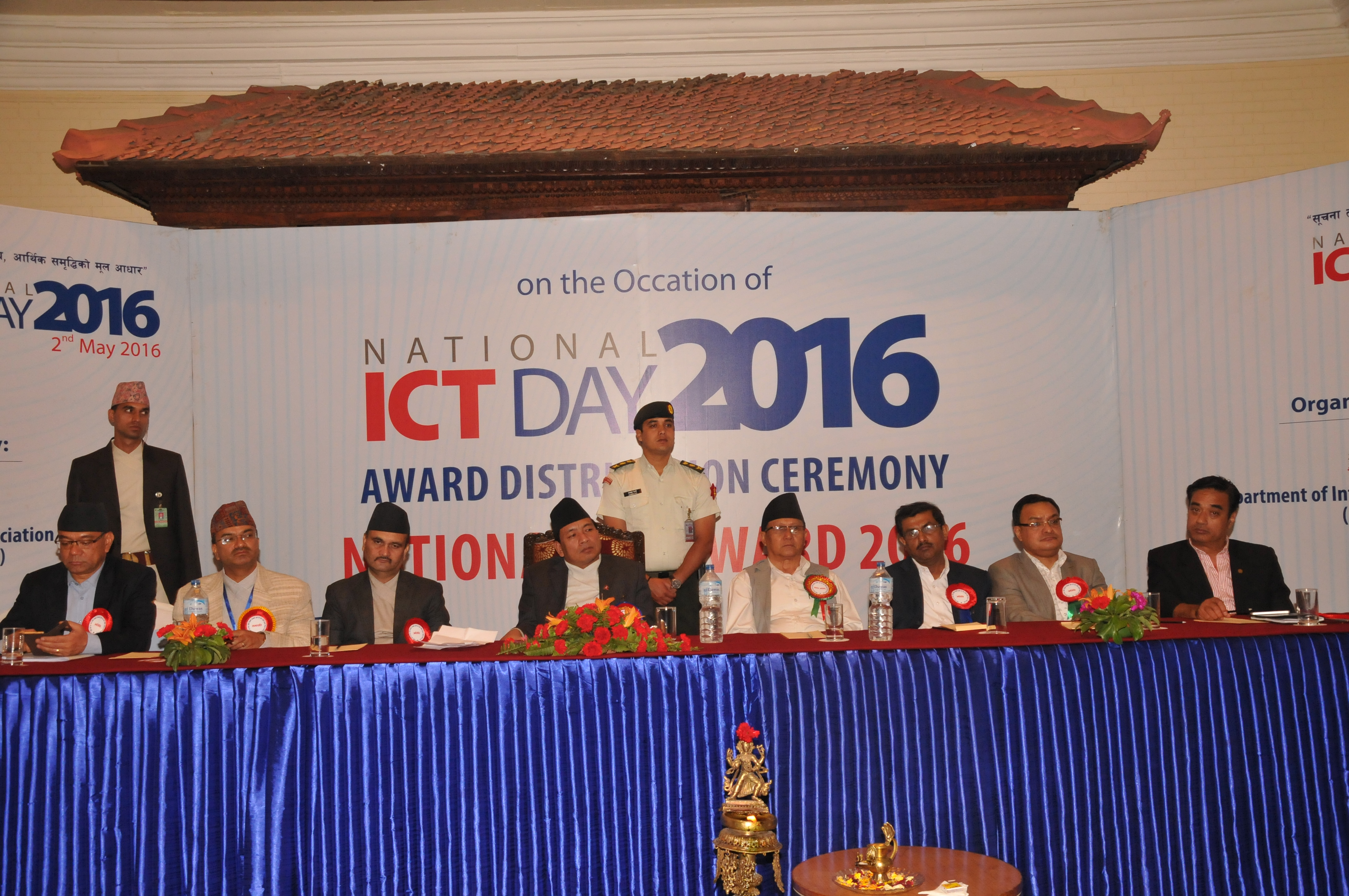 ICT Excellence Award 2016
