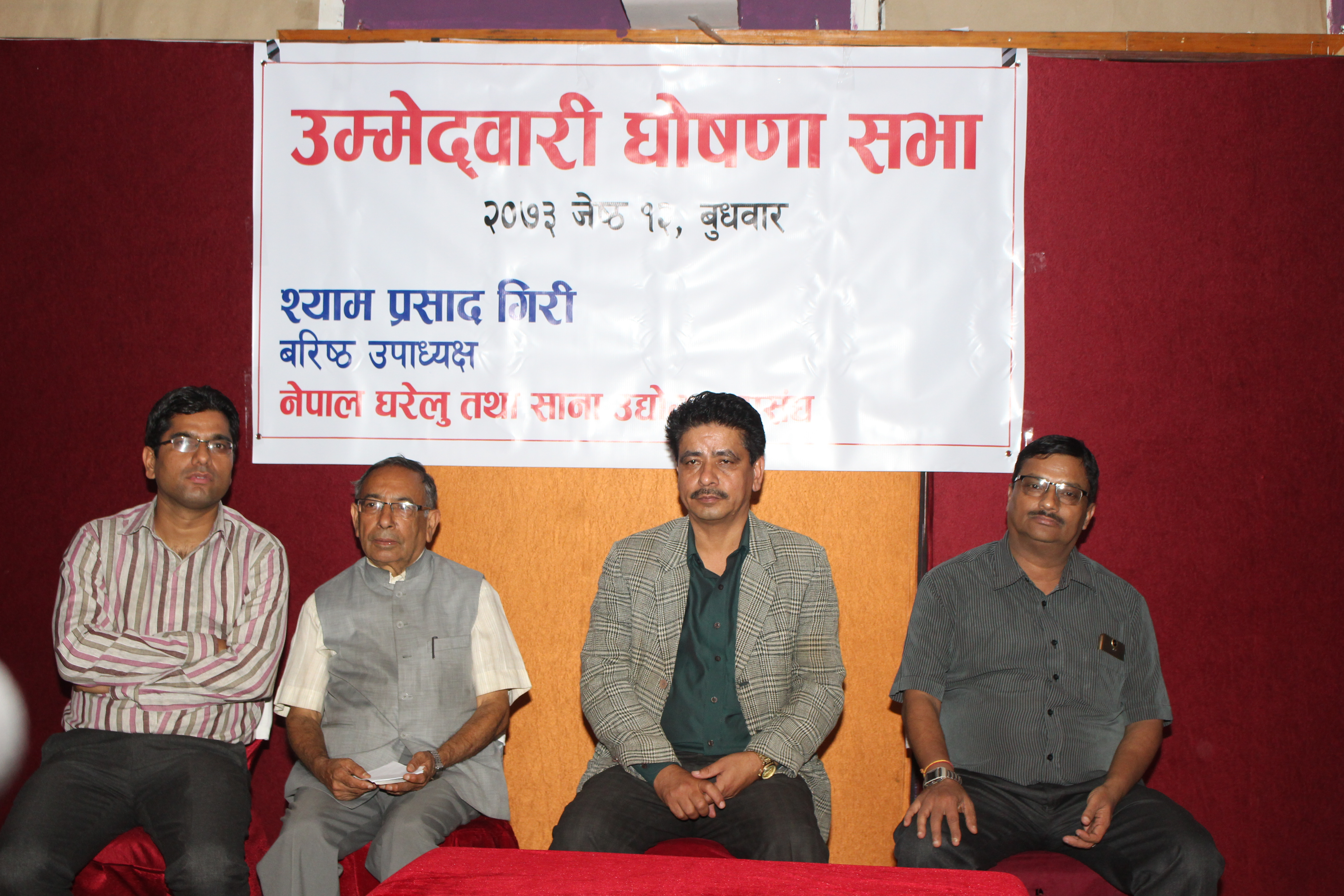Nepal federation