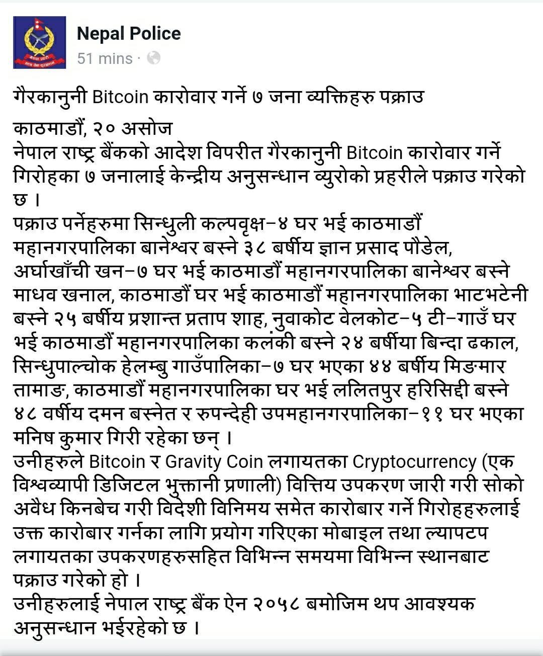 Bitcoin nepal