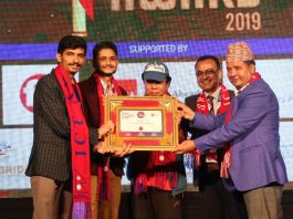 4th ICT Award 2019