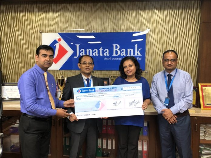 Janata Bank Nepal Limited regarding Financial Support to Rato Bangala Foundation