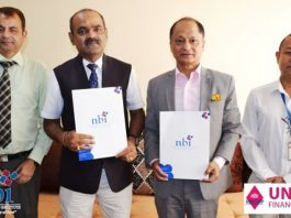MoU Signed betweenNational Banking Institute Ltd and United Finance Ltd