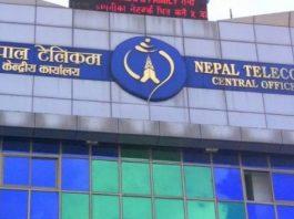 Nepal Telecom Financial status