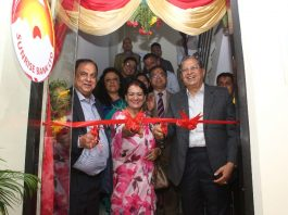 Sunrise Bank Ltd. New Baneswor Branch Opening