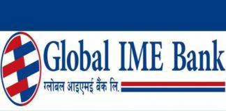 global ime bank branches