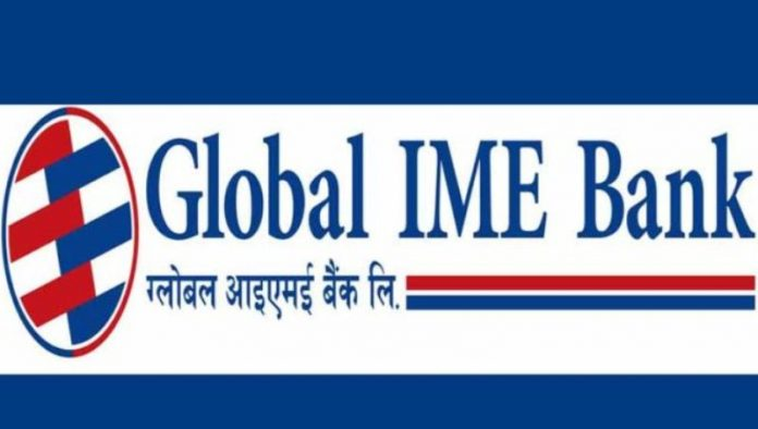 global ime bank branches