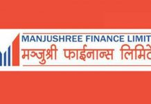 manjushree-finance-limited-regarding-new-saving-produc