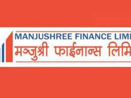 manjushree-finance-limited-regarding-new-saving-produc
