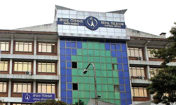 nepal telecom offer