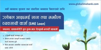 sme-loan-to-be-sanctioned-within-three-days