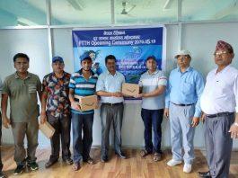 Nepal Telecom Fiber To The Home At Mahendranagar