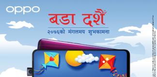 Oppo Bada Dashain SMS Campaign