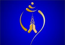 Ntc reduces the price of leased line service