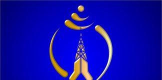 Ntc-resumes-international-data-roaming-service