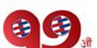 Global Ime Bank Limited regarding 149th Branch Opening in Ramailo Dada Okhaldhunga