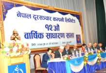 12th AGM of Nepal Telecom