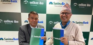 agreement between Sanima Bank and Patan Hospital
