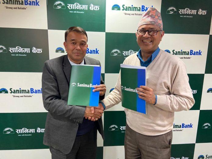 agreement between Sanima Bank and Patan Hospital