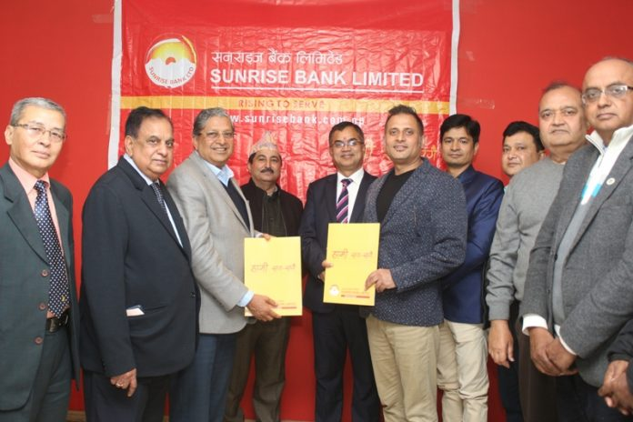 Sunrise Bank to acquire Srijana Finance