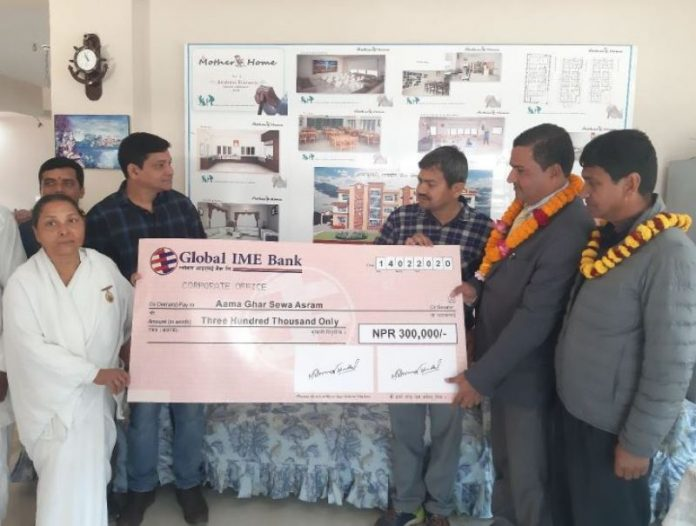 Global IME Bank's three million support to Mother Home Service Ashram