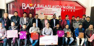 Mahindra Service Balaju Auto Works