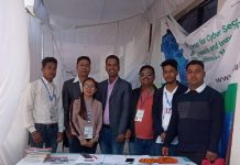 Cyber Security Help Desk Conducted At Nepalgunj Sub Metropolitan City