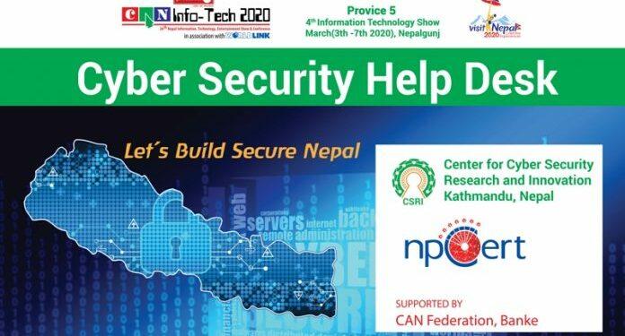 CyberSecurity Help Desk by npCert and CSRI Nepal