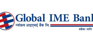 Global IME Bank General Fixed Deposit