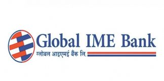 Global IME Bank provides Rs 11.5 million to fight against Corona virus