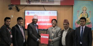 mou-signed-between-global-ime-bank-and-shankar-dev-campus