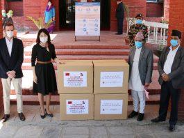 Jack Ma Foundation for Nepal arrived in Kathmandu