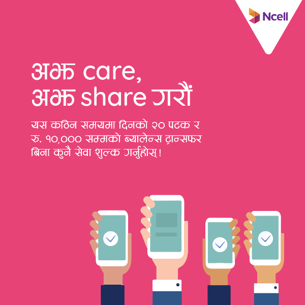 Ncell 'Stay Home Pack' Rs 293.69 offer: Features, Validity and more