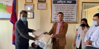 Sunrise Bank Handover of 20 units of PPE to Patan Hospital