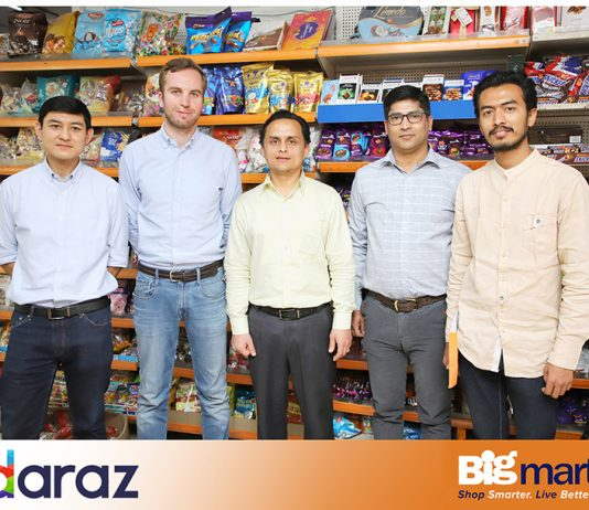 Daraz And BIGMART MOU