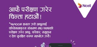 Ncell Private Limited is a mobile service provider from Nepal.
