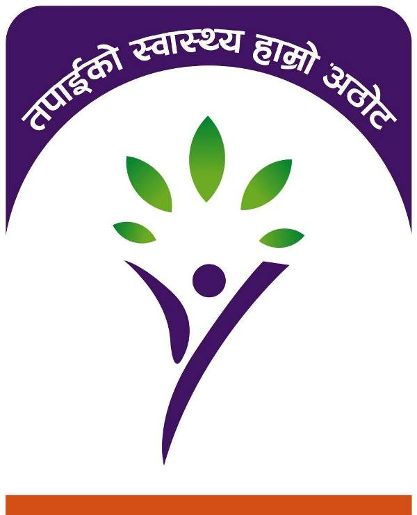 Government Health Insurance Board Of Nepal