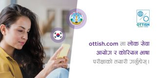 Khalti and Ottish partnership on facilitating payment facilities on competitive online courses