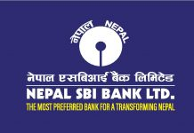 SBI Bank Decided To Provide Financial Support To Control COVID 19