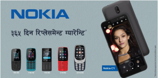 Nokia Phone Extended Warranty In Nepal