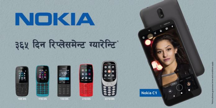 Nokia Phone Extended Warranty In Nepal