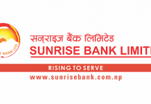 COVID-19 Insurance Of Staff Of Sunrise Bank