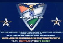 Hacking Group Kerela Cyber Phoenix just hacked these Nepali sites