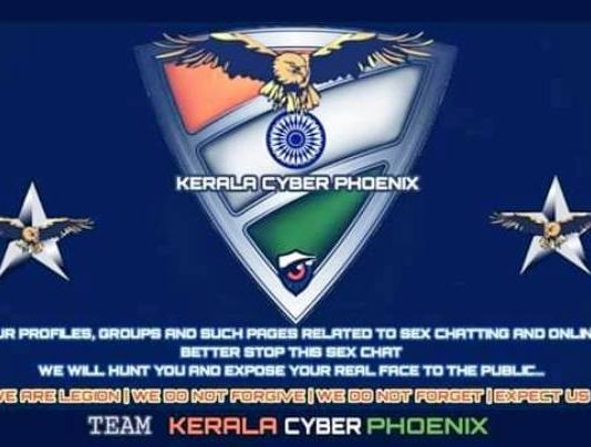 Hacking Group Kerela Cyber Phoenix just hacked these Nepali sites