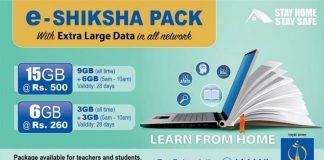e-shiksha-package-used-by-budhanilkantha-school-for-students