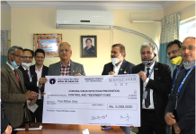 Nepal SBI Bank Provides Financial Support to Control COVID-19