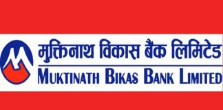 Muktinath Bank