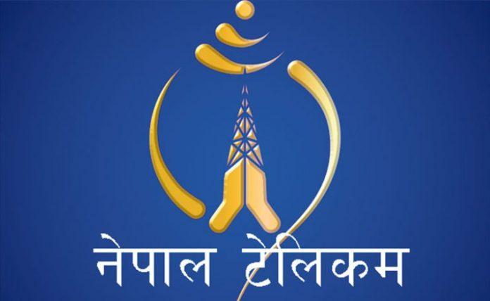 Nepal Telecom To Provide Free SIM Cards arriving Kathmandu from Tribhuvan International Airport