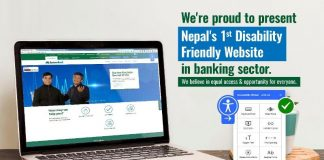 Sanima Bank Launched Disability Friendly Website For Banking Industry